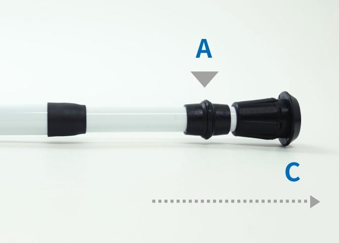 伸ばす操作の説明写真